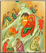 Nativity of Christ,  Serigraph Mini Icon