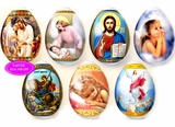 "Pascha Egg Wraps ""Biblical Scenes-3""."