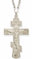 Priest Pectoral Cross, Silver Plated