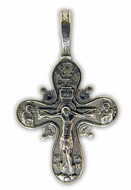 Pure Sterling Silver Cross 925, 4.60 gr