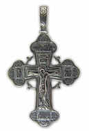 Pure Sterling Silver Cross 925, 5.67 gr
