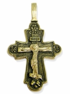 "Pure Sterling Silver Cross Crucifix, ""Save Us"" On the Back"