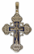 Pure Sterling Silver Enameled Cross