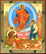 Resurrection of Christ, Orthodox Christian Gold & Silver Foiled Icon