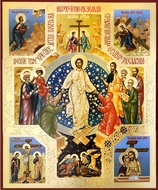 Resurrection of Christ, Orthodox Vita Icon