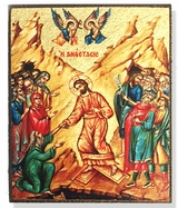 Pascha - Decent Into Hell - Resurrection, Serigraph Mini Icon