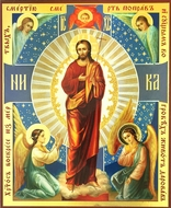 Resurrection of Christ with Angels, Orthodox Christian Icon