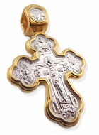 Reversible Orthodox Cross with  Corpus Crucifix and the Holy Healers