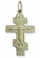 Reversible Pure Sterling Silver Crucifix Cross