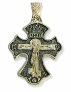 Reversible Pure Sterling Silver Orthodox Cross