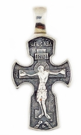 Reversible Sterling Silver Orthodox Cross with Corpus Crucifix