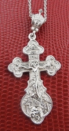 "Russian Sterling Silver Cross with Corpus Crucifix and ""Save Us"""