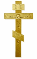 Russian Wooden Cross, Gift Boxed