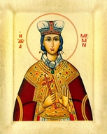 Saint Martyr Barbara, Serigraph Orthodox Icon with Stand