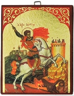 Saint George, Greek Orthodox Byzantine Mini Icon