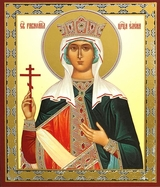 Saint Helen (Elena),  Gold / Silver Foiled Mini Icon