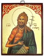 Saint John Baptist, Greek Orthodox Byzantine Mini Icon