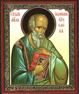 Saint John The Beloved, (Evangelist) Orthodox Mini Icon
