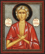 Saint Mary of Egypt, Orthodox Christian Mini Icon