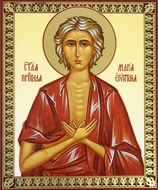 Saint Mary of Egypt, Orthodox Christian Gold Foil Icon