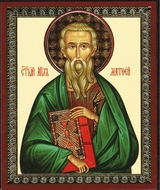 Saint Matthew the Apostle (Evangelist) Orthodox Mini Icon