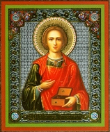 Saint Panteleimon, Orthodox Mini Icon
