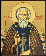 Saint Sergius of Radonezh, Serigraph Mini Icon,  Bronze Leaf