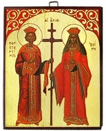 Saints Constantine & Helen, Greek Orthodox Byzantine Mini Icon
