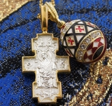 Set of  Gold Plated Egg Pendant,  Gold Gilded Cross & Chain