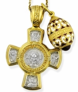 Set of  Sterling Silver Gold Plated Cross, Egg Pendant & Chain