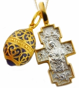 Set of Sterling Silver, Gold Plated Cross,  Gold Plated Egg Pendant and Chain