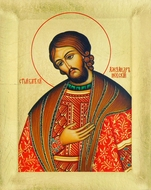 Saint Alexander Nevsky, Serigraph Orthodox Icon with Stand