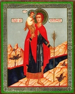St. Christopher, Orthodox Christian  Icon