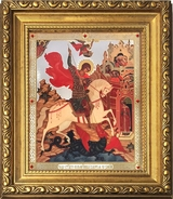 St George, Framed Orthodox  Icon with Crystals and Glass