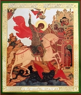 Saint George, Orthodox Christian Icon