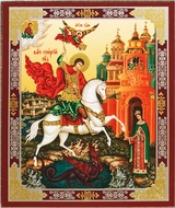 St. George, Orthodox Mini  Icon