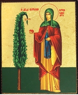 St. Irene Chrysovalantou, Serigraph Mini Icon,  Bronze Leaf
