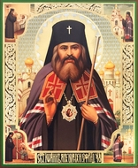 St John of Shanghai and San Francisco Wonderworker, Orthodox Icon