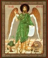 St John The Baptist, Orthodox Christian Gold Foil Icon