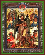 St John The Baptist, Orthodox Christian Vita Icon