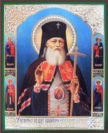 St. Luke the Surgeon, Archbishop of Simferopol and Crimea, Orthodox Icon