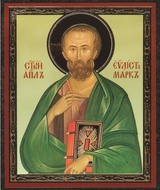 St Mark the Evangelist, Orthodox Christian Mini Icon