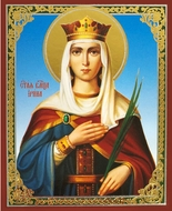 St. Martyr Irina (Irene),  Gold / Silver Foiled Mini Icon