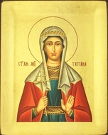 St. Martyr Tatiana of Rome, Serigraph Orthodox Icon with Stand
