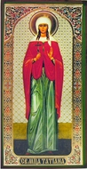 St. Martyr Tatiana, Orthodox Christian Panel Icon