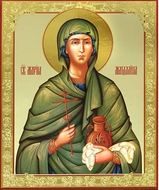St. Mary Magdalene,  Orthodox Christian Gold & Silver Foiled Icon