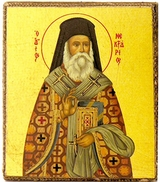 St Nektarios,  Serigraph Mini Icon, Bronze Leaf
