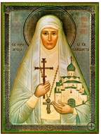 St. New-Martyr Grand Duchess Elizabeth, Orthodox Christian Icon