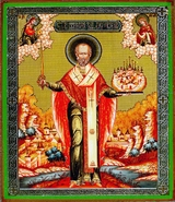 St Nicholas of Mozhaisk, Orthodox Icon