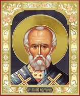 St. Nicholas The Wonderworker,  Gold & Silver Foiled Icon